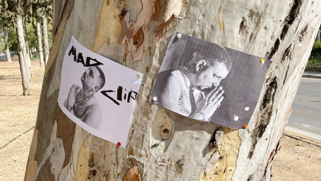 Φωτογραφίες του Mad Clip στο σημείο όπου σκοτώθηκε - φωτογραφία NDP
