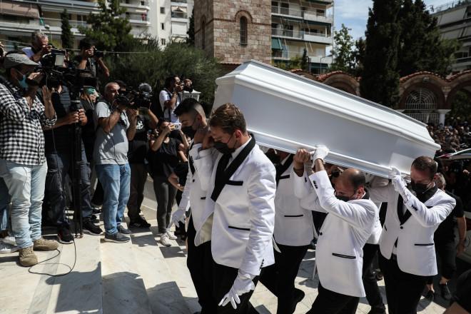 κηδεία Mad Clip