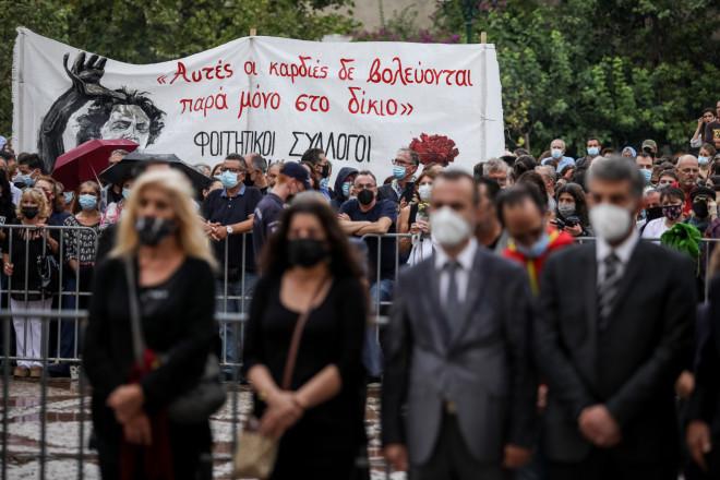 Θεοδωράκης - Μητρόπολη