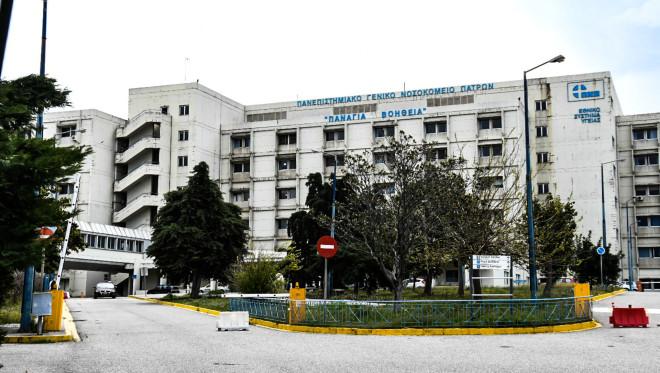 Το πανεπιστημιακό νοσοκομείο Πατρών- φωτογραφία Eurokinissi