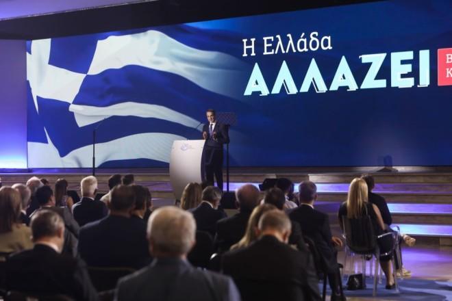 Ο Κ. Μητσοτάκης στην ομιλία του στην 85η ΔΕΘ