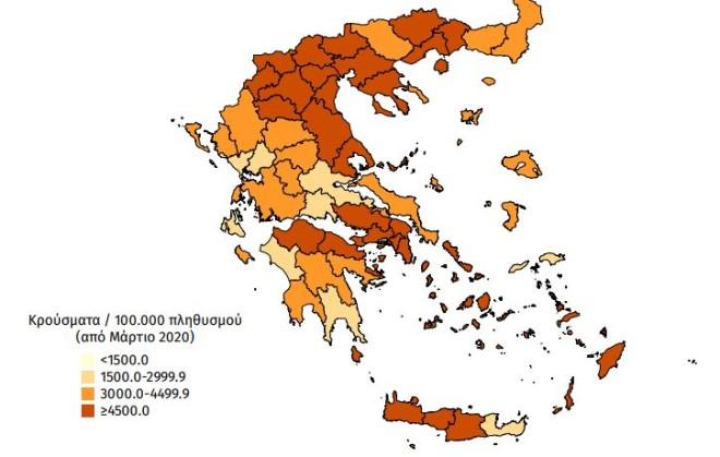 Χάρτης αθροιστικής επίπτωσης επιβεβαιωμένων κρουσμάτων COVID-19, 13 Σεπτεμβρίου 2021