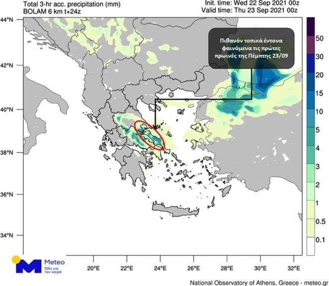 χαρτης βροχή