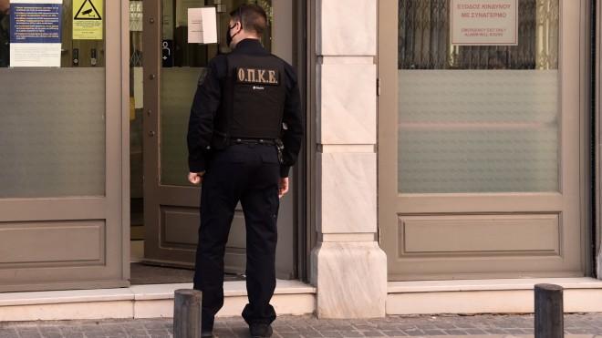 H τράπεζα όπου είχε γίνει η ληστεία στις 14 Σεπτεμβρίου- φωτογραφία ΙΝΤΙΜΕ
