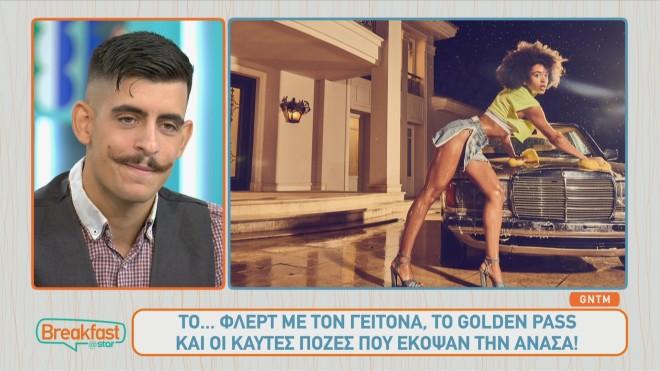 Μάκης Κατσανέας GNTM 4