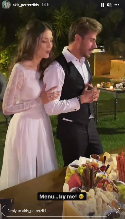 ακης γαμος