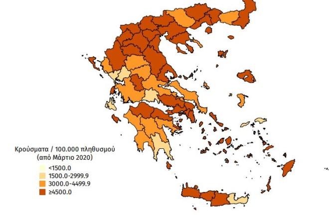 Χάρτης αθροιστικής επίπτωσης επιβεβαιωμένων κρουσμάτων COVID-19, 28 Σεπτεμβρίου 2021