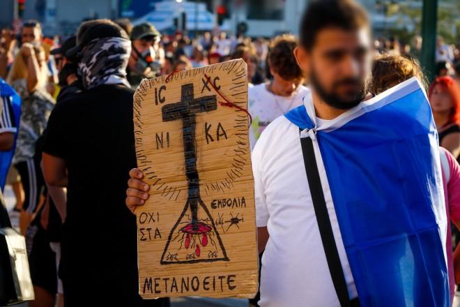 αντιεμβολιαστές Ελλάδα