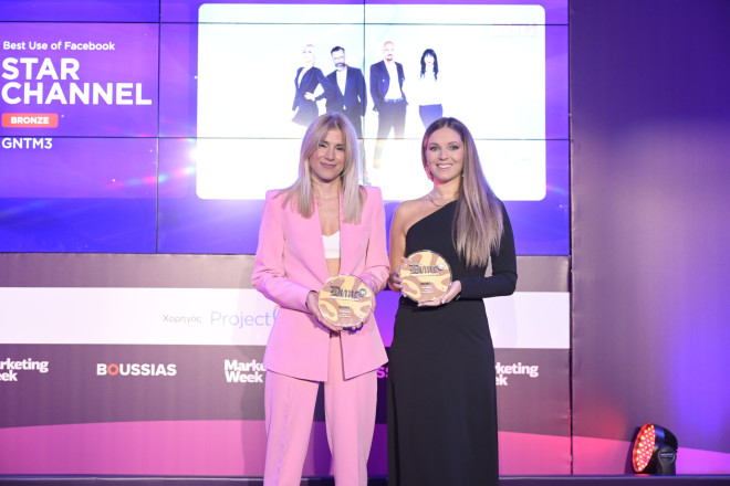 7 βραβεία για το Star στα Digital Media Awards