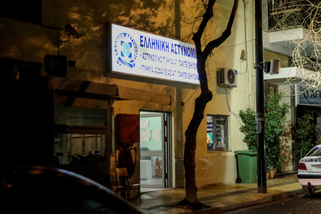 To A.T. Αγίου Παντελεήμονα- φωτογραφία Eurokinissi
