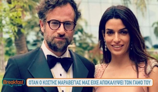 Κωστής Μαραβέγιας Τόνια Σωτηροπούλου