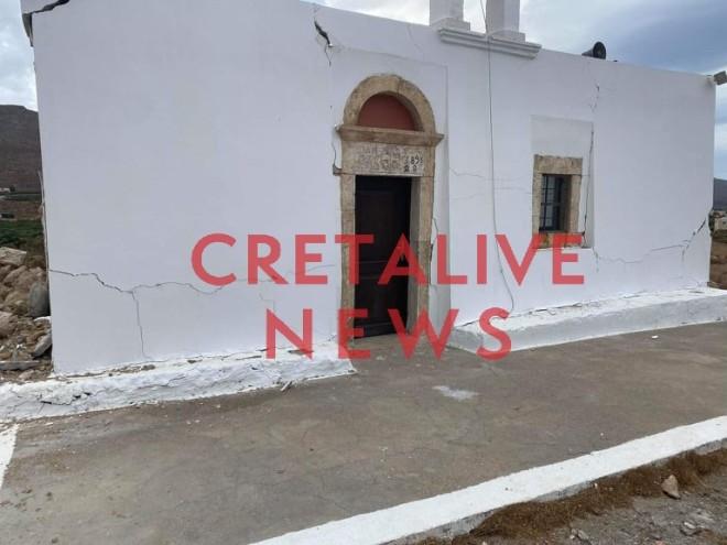 σεισμός Κρήτη - Σητεία