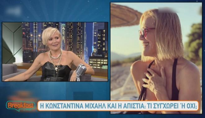 Κωνσταντίνα Μιχαήλ The 2Night Show