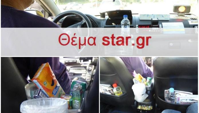 Το πιο ΥΠΕΡ-ΤΕΛΕΙΟ ταξί κυκλοφορεί στην Αθήνα
