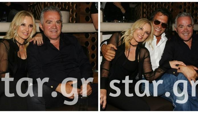 Πέγκυ Ζήνα-Γιώργος Λύρας: Διασκέδασαν στον Βέρτη μετά το τροχαίο!
