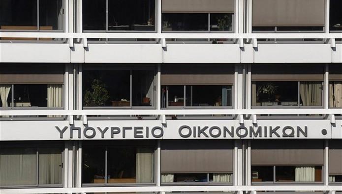 Υπουργείο Οικονομικών: ΠΡΟΣΟΧΗ – Δεν θα δοθεί παράταση για τις φορολογικές δηλώσεις