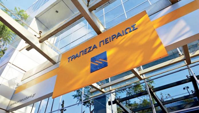 Τράπεζα Πειραιώς: ΑΥΤΕΣ είναι οι έξι αναδυόμενες τάσεις στην ελληνική οικονομία