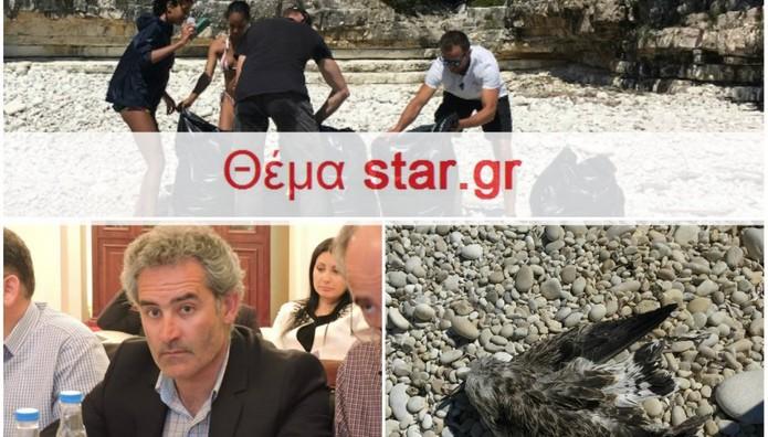 Ο Δήμαρχος Παξών στο star.gr: Εξηγεί γιατί παρά την καλή πρόθεση, η κόρη του Will Smith «αδικεί» το νησί με τις 22 σακούλες σκουπιδιών