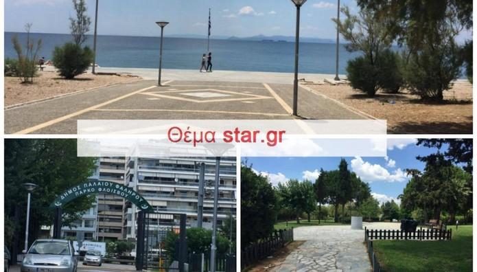 Το star.gr σε πάει βόλτα με κάμερα 360ο στο Φλοίσβο