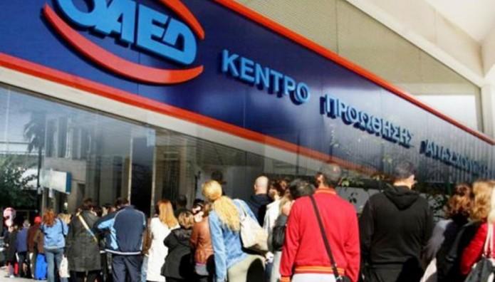 OΑΕΔ: Δεν χάνουν το επίδομα ανεργίας οι περιστασιακά απασχολούμενοι άνεργοι