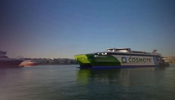 Συναγερμός στο λιμενικό: Περιπέτεια για 814 επιβάτες πλοίου που ταξίδευαν από Σαντορίνη προς Ηράκλειο