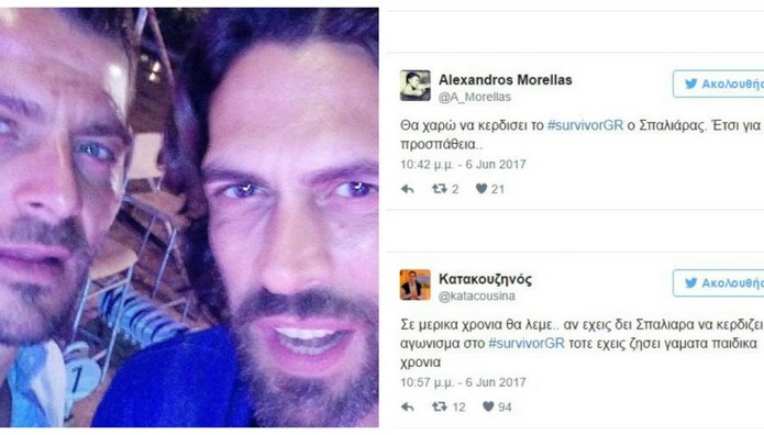 Survivor: Πανικός στο twitter με την νίκη του Σπαλιάρα και τον εκνευρισμό του Ντάνου- Διχάστηκαν οι fans