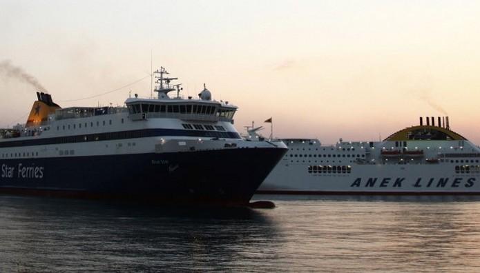 Ακρωτηριάστηκε δάχτυλο 3χρονης σε καμπίνα πλοίου