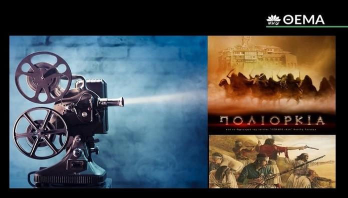 Πολιορκία:Νέα ελληνική ταινία για την επανάσταση του 1821
