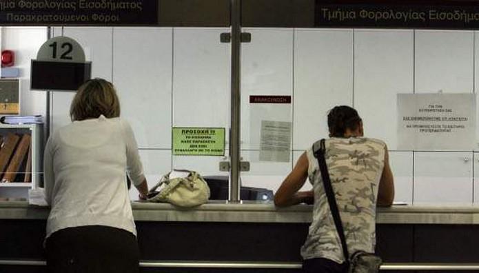 Δεν εμπιστεύονται τα ασφαλιστικά ταμεία 8 στους 10 Έλληνες