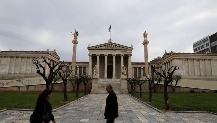 Παρέμβαση της Ακαδημίας Αθηνών για το Σκοπιανό