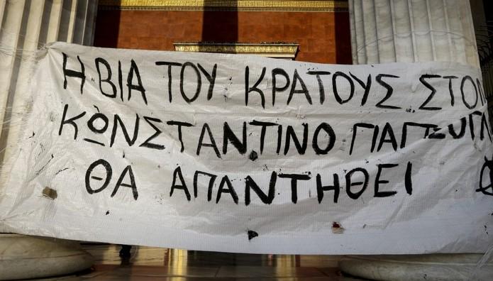 Ένδειξη αλληλεγγύης στον  Κωνσταντίνο Γιαγτζόγλου