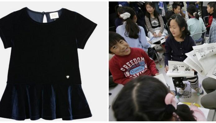 Στολές Armani για μαθητές του Τόκυο