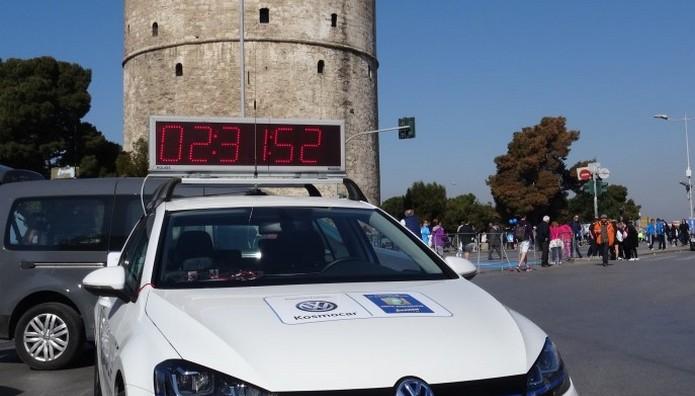Που βραβεύτηκε η Kosmocar-Volkswagen