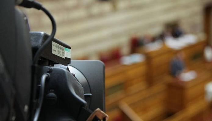 Προανακριτική Επιτροπή: Τι προβλέπει ο Κανονισμός