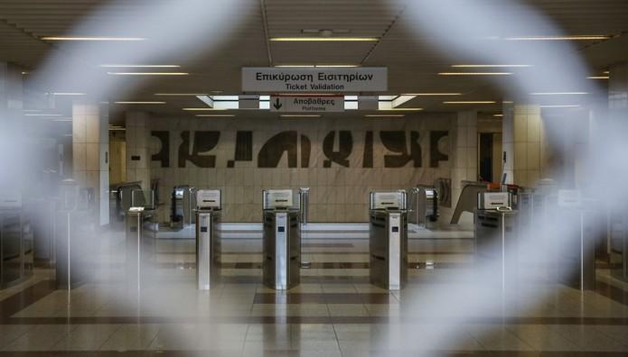 Κλειστός σήμερα ο σταθμός του μετρό «Πανεπιστήμιο»