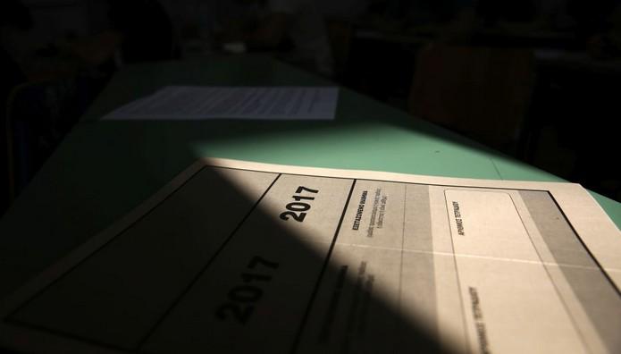 Από σήμερα οι αιτήσεις για τις Πανελλήνιες εξετάσεις