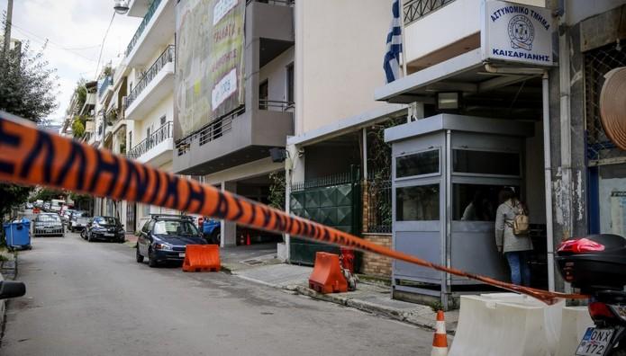 Ανάληψη ευθύνης για την επίθεση στο Α.Τ Καισαριανής