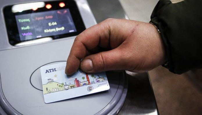 Kλείνουν οι μπάρες σε ακόμα 15 σταθμούς του Μετρό την Κυρ
