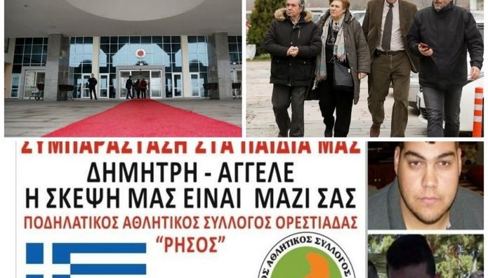 Ορεστιάδα: Συλλαλητήριο για τους 2 Έλληνες στρατιωτικούς