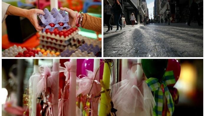Πάσχα: Οι ώρες λειτουργίας των μαγαζιών