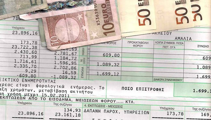 Επανέρχονται οι κωδικοί για τις δαπάνες του αφορολόγητου