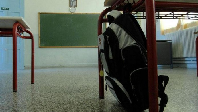 Email θα παίρνουν οι γονείς για τις απουσίες μαθητών