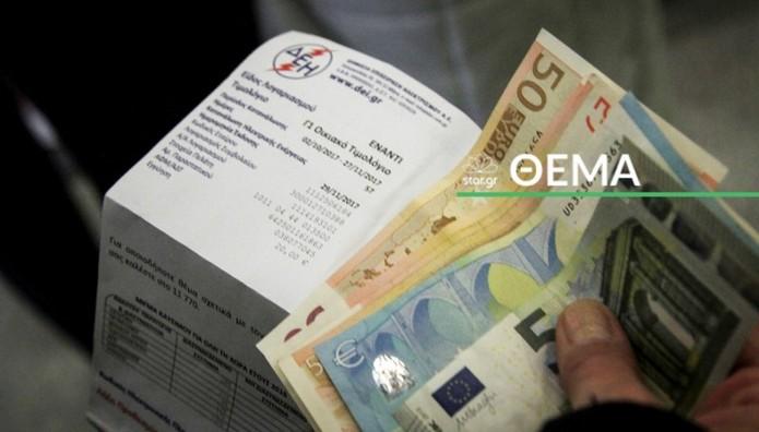 Τι πληρώνουμε και γιατί στον λογαριασμό της ΔΕΗ