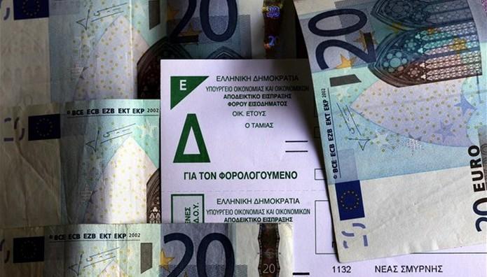 Φόρος εισοδήματος: Πως θα πληρώσετε σε 12 άτοκες δόσεις