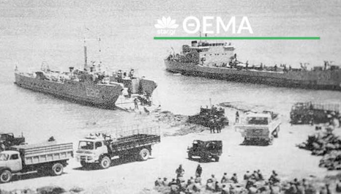 τουρκική εισβολή στην Κύπρο απόβαση στην Κυρήνεια