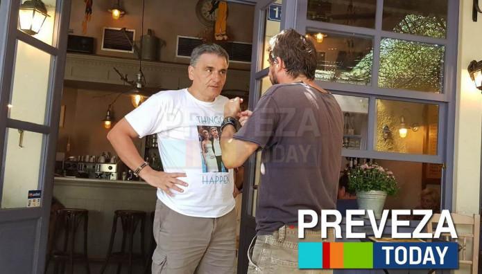 Ευκλείδης Τσακαλώτος Σκάρλετ Γιόχανσον t-shirt
