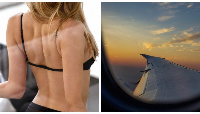 Αεροπλάνο σεξ εφαρμογή