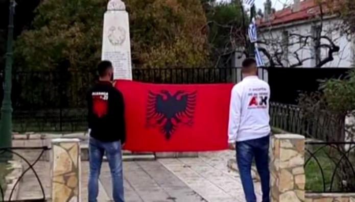 online dating Αλβανικά