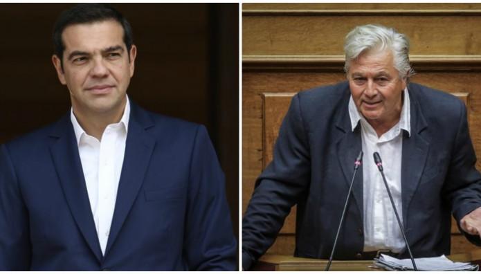 Τσίπρας Παπαχριστόπουλος