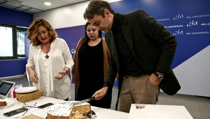 Μητσοτάκης και Σπυράκη κόβουν την πίτα της ΝΔ για τους δημοσιογράφους
